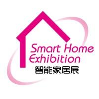 2019第八届广州国际智能家居展览会