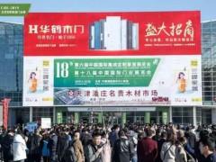 从北京门博会看智能锁行业现状:山寨和价格战还能走多远?