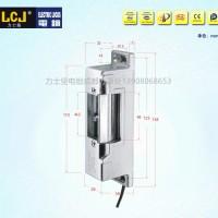 LCJ力士坚电锁口OC3003KWL宽口明装型阴极锁电锁扣