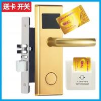 爆款酒店门锁 智能门锁 电子门锁感应门锁