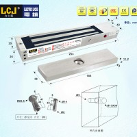 LCJ力士坚磁力锁MC270L单门门禁电子锁单门明装型