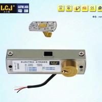 LCJ力士坚OC3901L电锁口阴极锁平开抽屉锁讲台锁