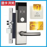 酒店客房锁 宾馆插卡锁 客房办公插卡锁 智能感应旅店锁