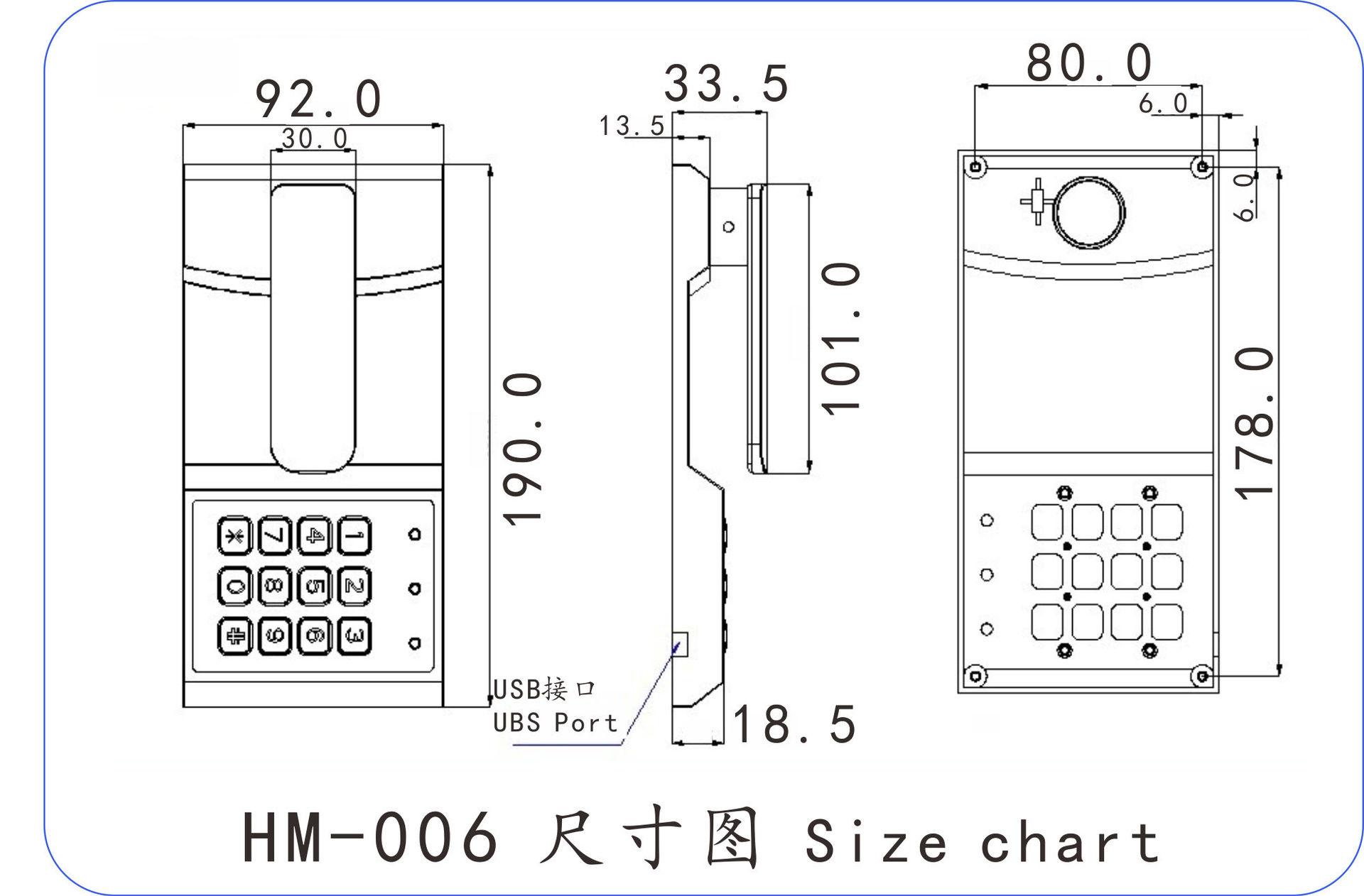 HM-006 尺寸图.jpg