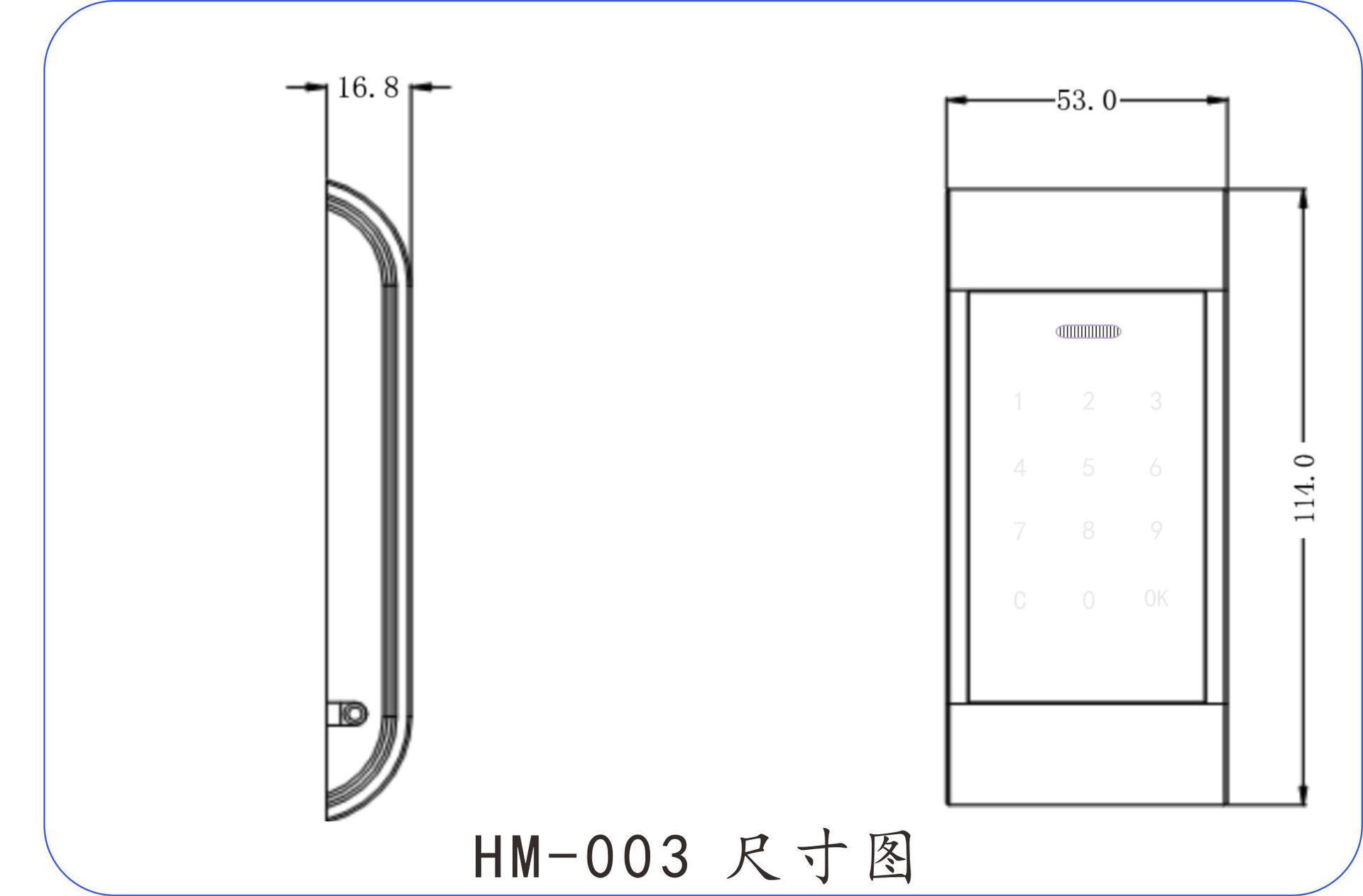 003 尺寸图.jpg