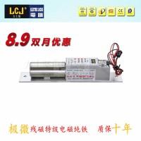 电插锁8.9双月优惠活动LCJ力士坚电插锁EC200门禁电锁