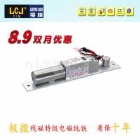 LCJ力士坚电插锁EC235-1门禁电锁定位珠门信号反馈