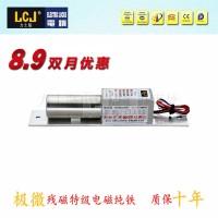 LCJ力士坚电插锁EC200B-2门禁电锁门锁信号状态反馈
