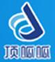 东莞市顶呱呱智能锁业有限公司