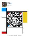 2020中国智慧家庭博览会介绍(1)407