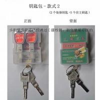 步阳防盗门换锁 c级锁010-64014606