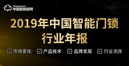 在变革中前进,2019中国万博彩票appManBetX安卓行业年度回顾!
