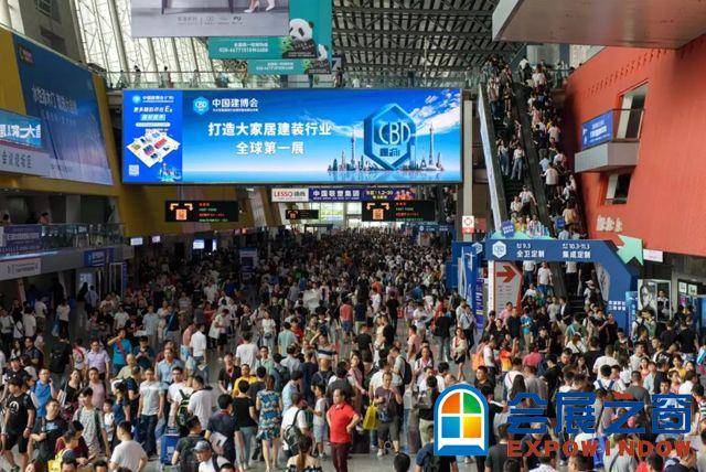2020广州建材展览会