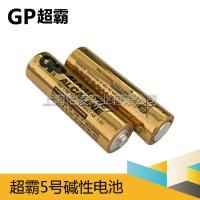 供应GP超霸电池5号碱性电池LR6 AA五号E91电子锁用