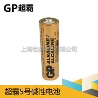 原装电池 超霸5号碱性电池 GPE91aa迷你风扇电池