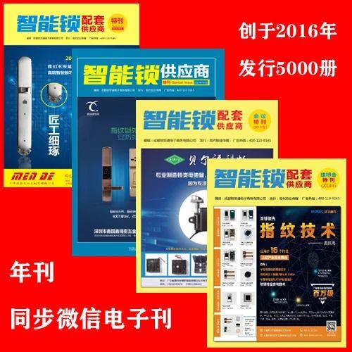 微信图片_20200520102143