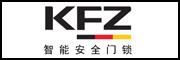 KFZ智能安全门锁