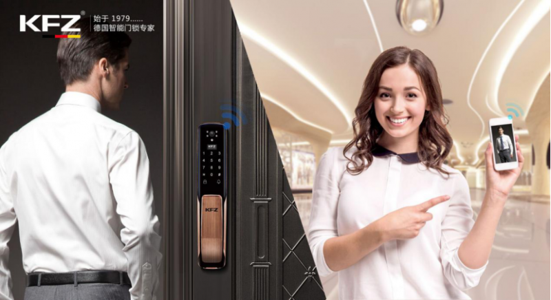KFZ智能锁从引领可视门铃到今天的3D光人脸识别,一直走在行业前端486