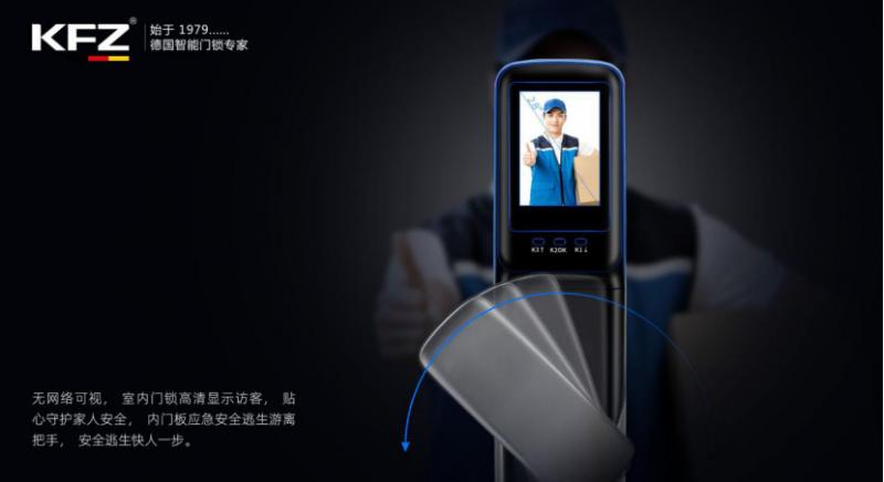 KFZ智能锁从引领可视门铃到今天的3D光人脸识别,一直走在行业前端488