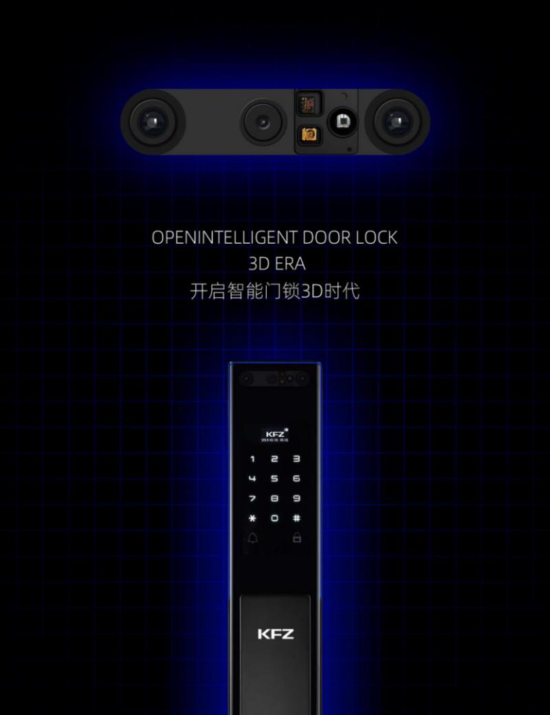 3D结构光+可视猫眼远程开锁,KFZ重磅发布K3008B引领行业迈入3D智能锁人脸时代!708