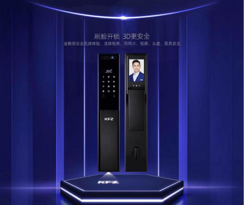 3D结构光+可视猫眼远程开锁,KFZ重磅发布K3008B引领行业迈入3D智能锁人脸时代!1015