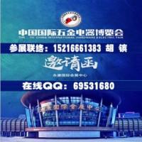 2021永康五金展_永康五金博览会