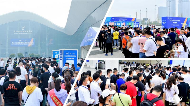 2021中国(成都)智能家居及智能建筑展览会2156