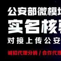 深圳市吉芯微半导体有限公司诚招全国区域合作代理联营分销合伙人