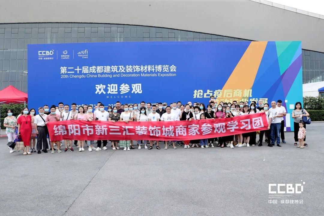 精准观众邀约 搭建高效平台   2021中国·成都建博会邀您明年4月共聚行业盛会
