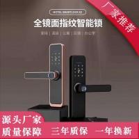 智能锁全自动系列:HT-FX2